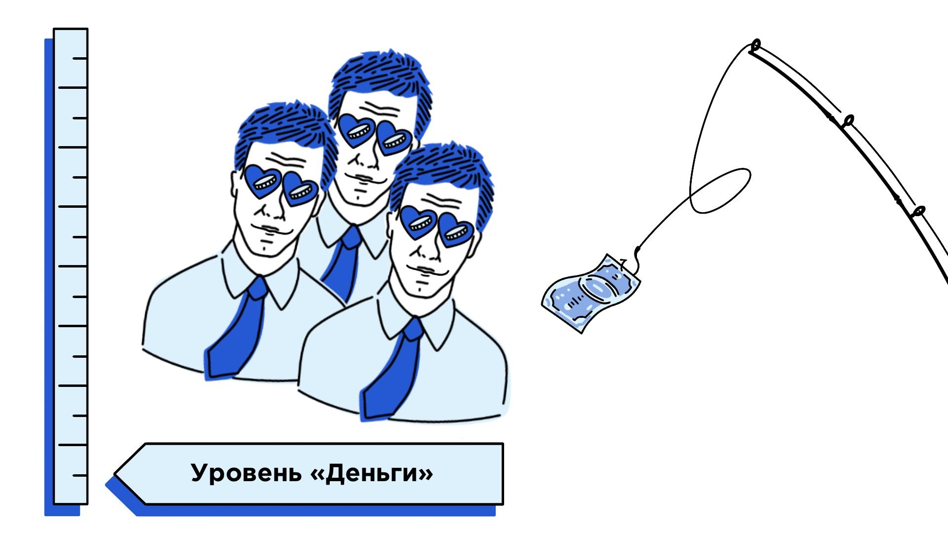 Vovl2.jpg