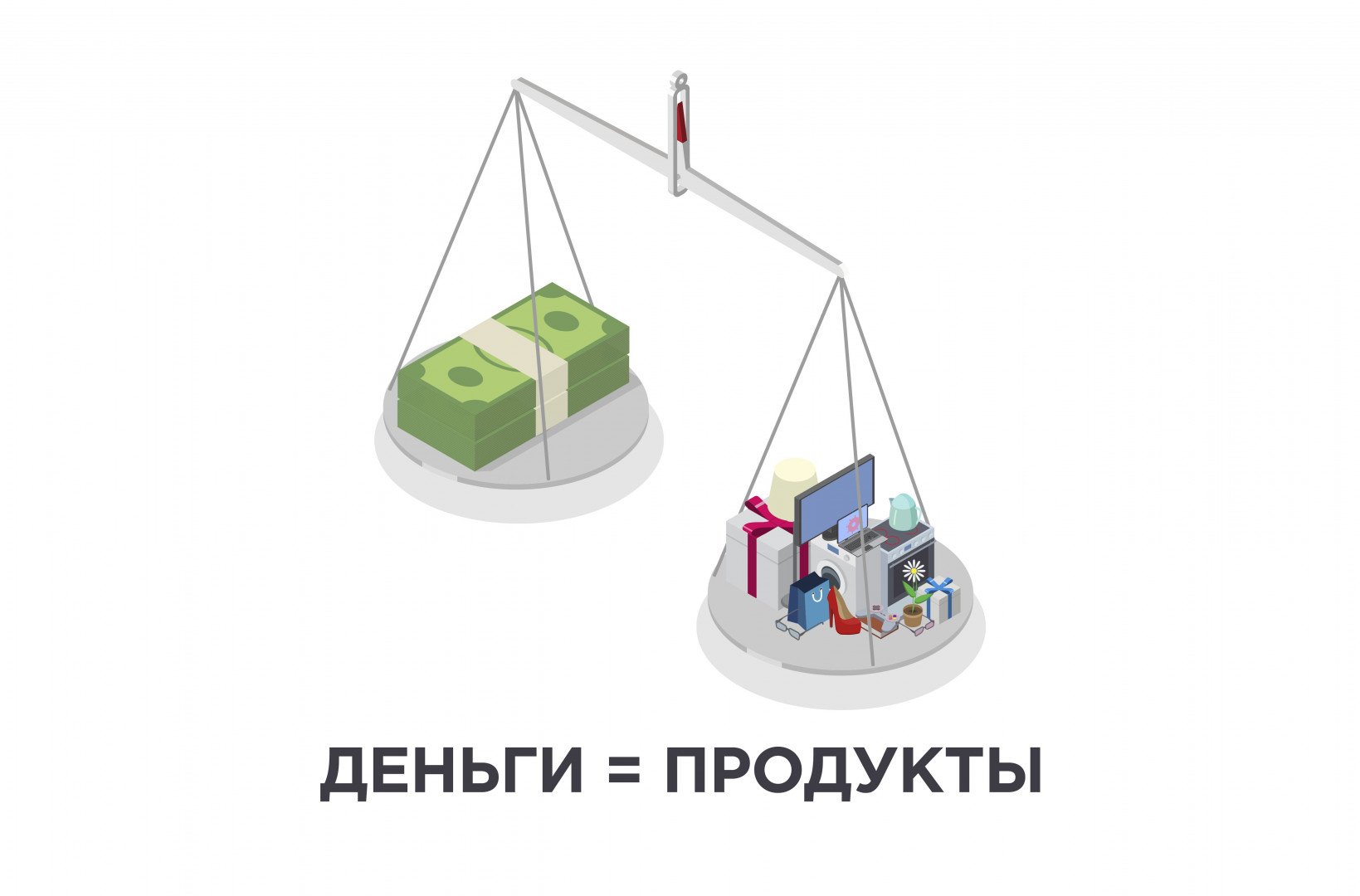 shutterstock_384849931 (2) (1).png