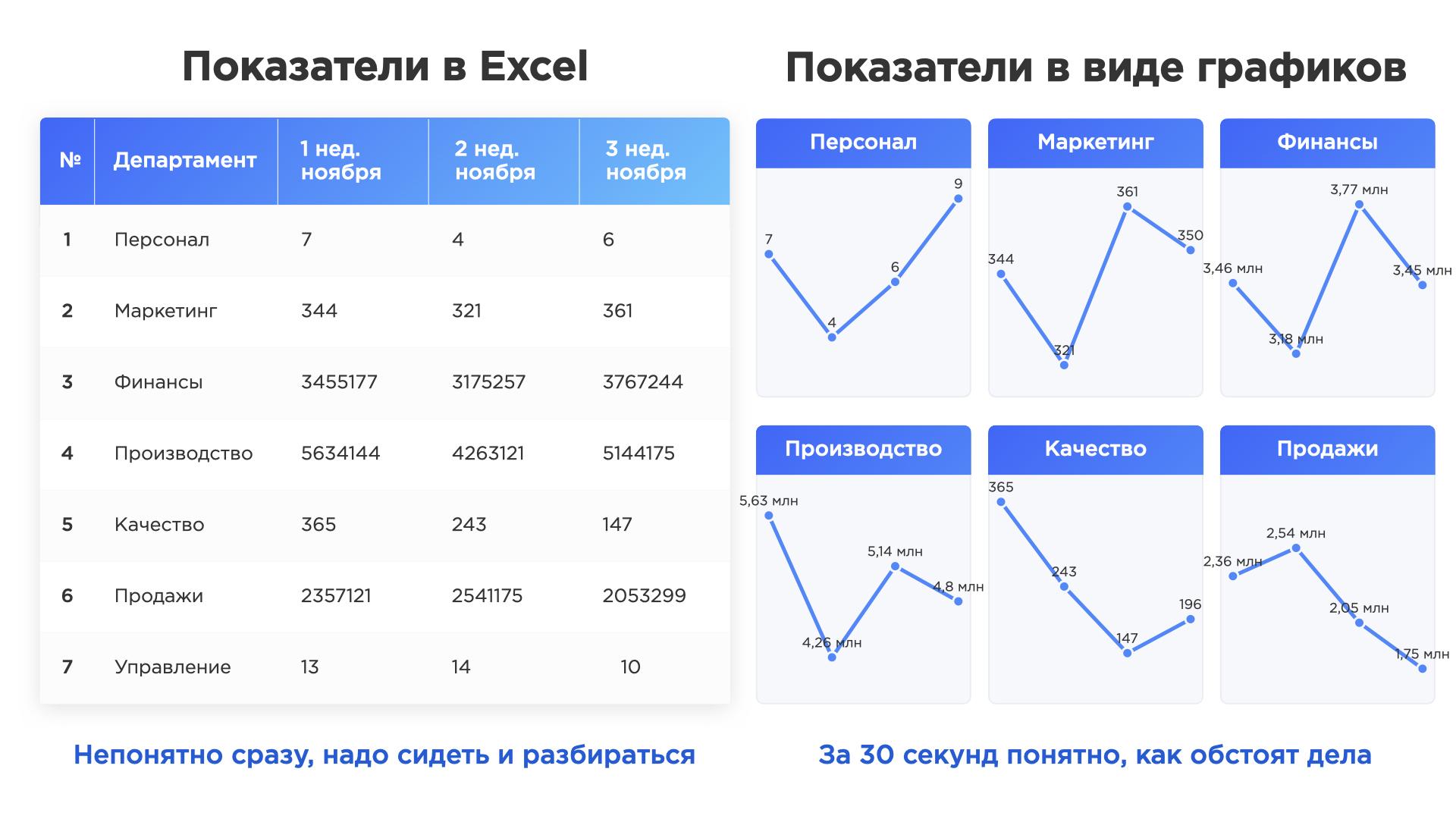 график.001.jpeg.001.jpeg