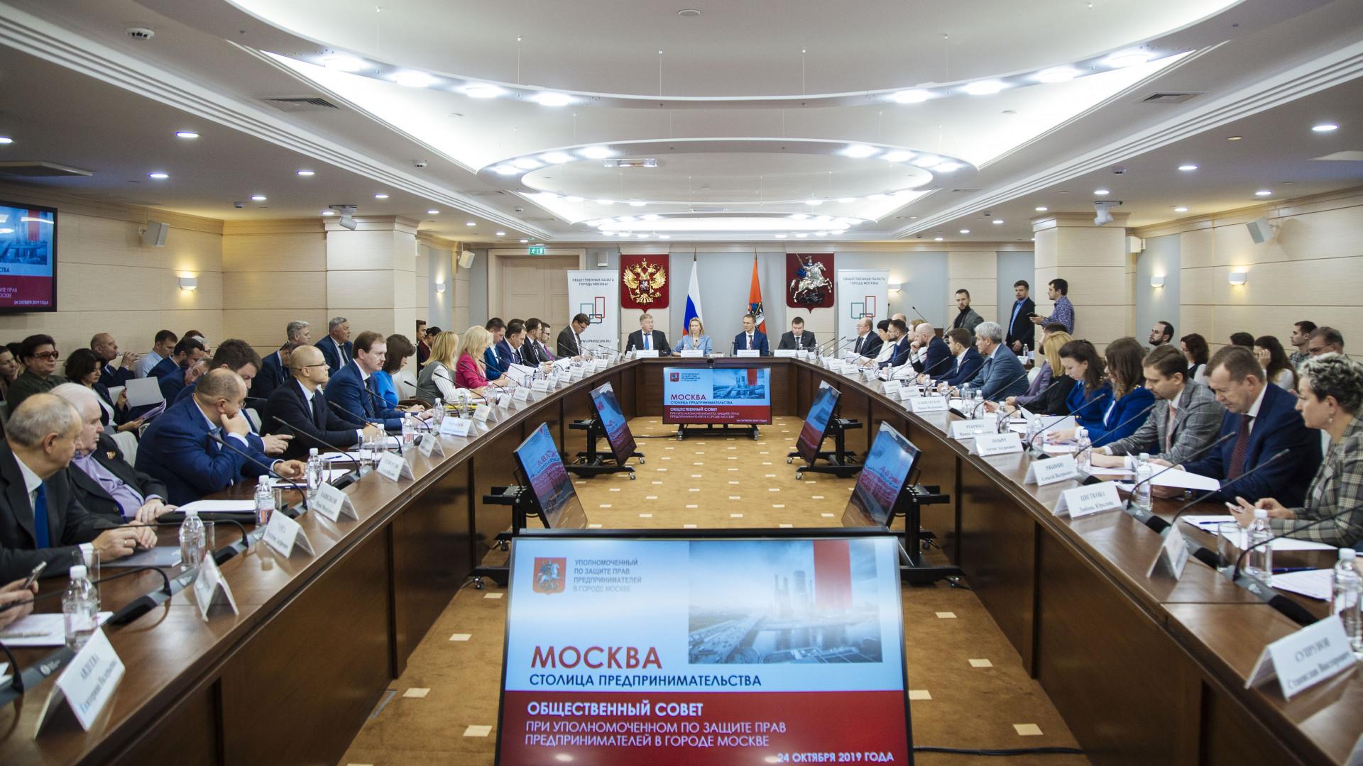 24-10-19-Никитин-ОПМ-Совет при уполномоченном по защите прав предпринимателей-28.jpg